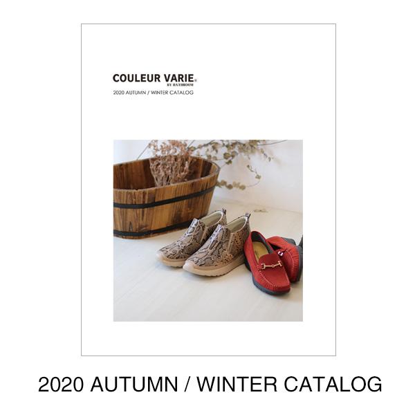 2020秋冬カタログ