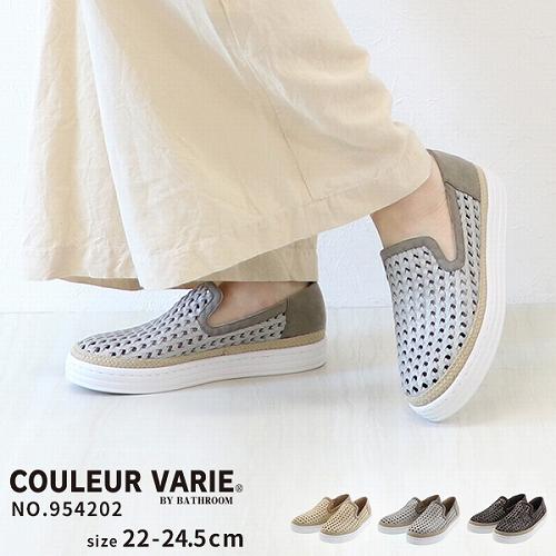 8a376fd82c8315 公式サイト】洗える靴クロールバリエ・婦人靴の通販   バスオンライン ...